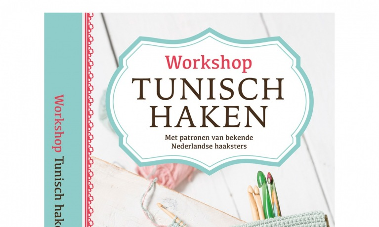 Boek Workshop Tunisch Haken G Brouwer Zn
